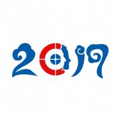 2019混合双人冰壶比赛图片