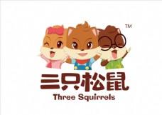 三只松鼠logo图片