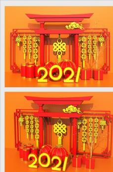新年美陈图片
