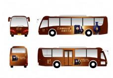 白云边十八年酒公交车身广告图片