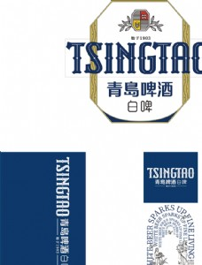 青岛啤酒素材矢量LOGO图片