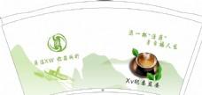 纪委监委纸杯平面图图片