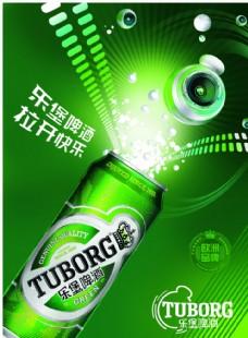 乐堡啤酒绿色广告图片