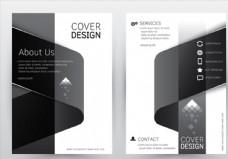 几何元素画册封面图片
