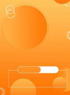 橙色底板素材图片
