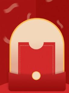 红色背景素材图片