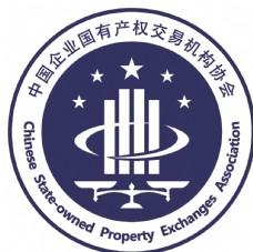 中国企业国有产权交易机构协会图片
