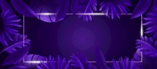 色霓虹树叶节日背景图片