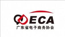 广东省电子商务协会GDECA图片