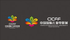 中国国际儿童电影展图片
