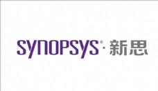 新思synopssys图片