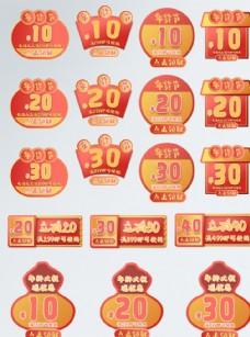 年货节简约红色喜庆中国风电商图片