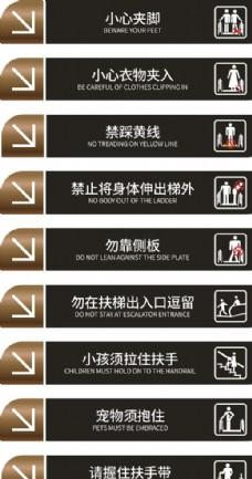 共场所电梯扶梯指示牌导视VI图片