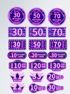 双11双十一霓虹灯风电商装修图片