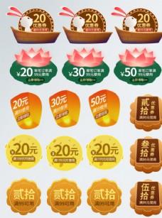 手绘中秋节月圆中秋月饼店铺优惠图片