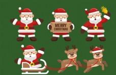 圣誕老人矢量素材設計圖片
