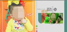 童年兒童周歲紀念相冊PSD模板圖片