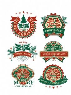 圣诞节快乐排版标签图片