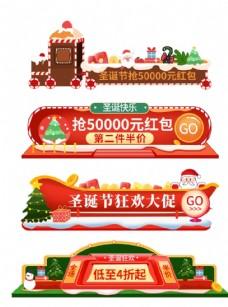 圣诞节红色双旦手机端H5首页图片