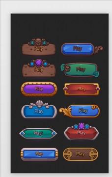 多色面型质感游戏按钮图标ico图片