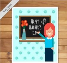 女教师节日贺卡图片