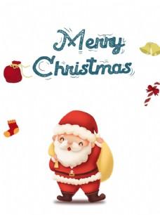 圣诞老人卡通艺术字图片
