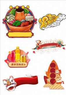 小标题春节火锅图片