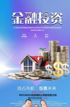 金融理财投资宣传单设计PSD素图片