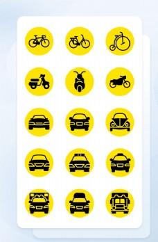 黄黑色面性车辆icon图标图片