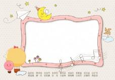儿童成长相册卡通相框图片
