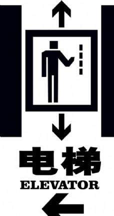 车库立柱电梯指示牌模版图片