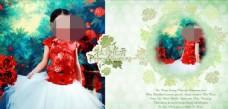 蛋糕树儿童周岁纪念册PSD模板图片