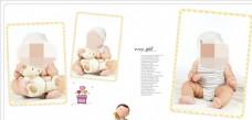 少儿幼儿周岁纪念册PSD模板图片