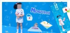 小护士周岁纪念册PSD模板图片