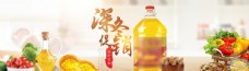 食用油淘宝海报图片