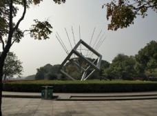 柯桥瓜渚湖南岸公园图片