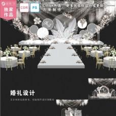 白色系欧式婚礼设计图片