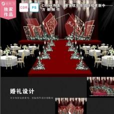 红绿色系欧式婚礼设计图片
