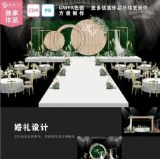 绿色系森系婚礼设计图片