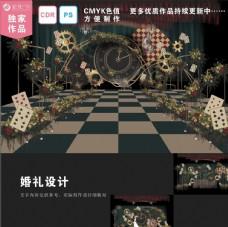 红绿色系爱丽丝梦游仙境婚礼设计图片