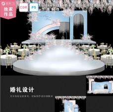 蓝粉色系欧式婚礼设计图片