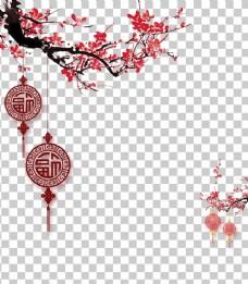 透明底梅花梅花素材梅花图图片