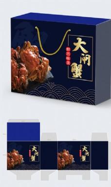 盒子包装设计图片