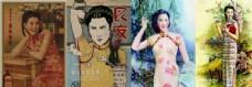 老式复古民国上海滩女人图片