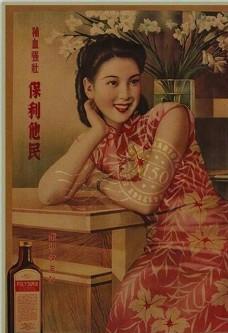 复古民国风中式女人女生图片