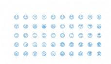 50个情绪表情UI图标图片