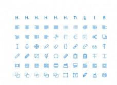 70个编辑UI图标图片