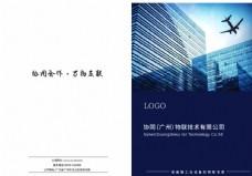 科技简约画册封面设计图片