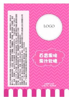 包装设计百香果底纹图片
