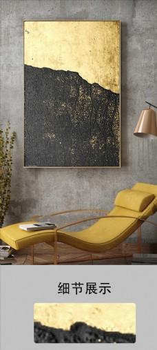 欧式抽象金箔玄关装饰画图片